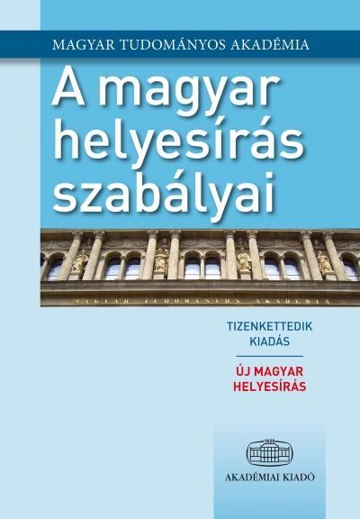 Helyesírási szabályzat 12. kiadás