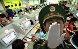 Internet Észak-Koreában