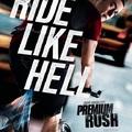 Poszteren: Premium Rush - Féktelenül