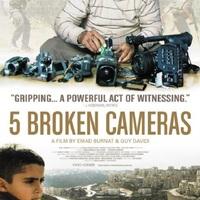 Öt törött kamera - Five broken cameras