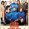 King Curling (Kong Curling)