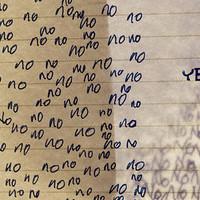 A 7 legbosszantóbb hiba, amit egy beszállító elkövethet