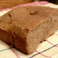Kész: Első kenyérsütős kenyér