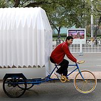 Tricikli ház