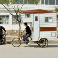 Bicikli-lakókocsi
