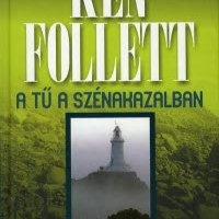 Ken Follett : Tű a szénakazalban