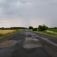 Az út szépsége
