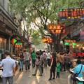Xian - Hszian- Nyugati Béke