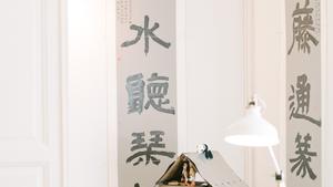 Mihez kezd egy kínai művész egy 120 éves budapesti polgári lakással?