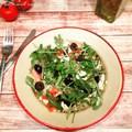 Mediterrán bulgur saláta
