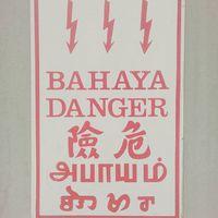 Melyik ország? Which country? #mertutaznijo #travel #travelphotography #sign #bahaya #danger