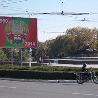 Transznisztria - Az ország ami nincs, de mégis van