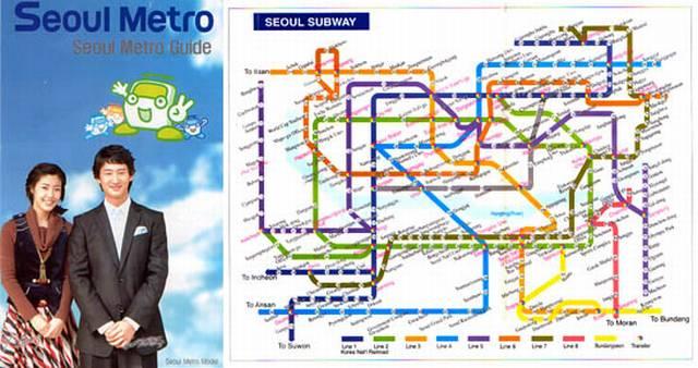 Seoul_MetroMap.JPG