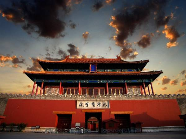 the-Forbidden-City.jpg