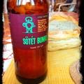 Folyékony kenyérből szilárd sör