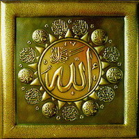 Allah Erdélyben