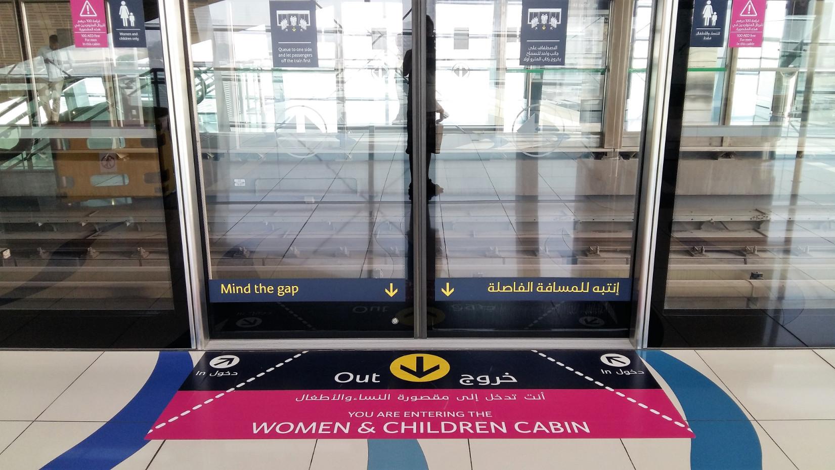 A nők és gyerekek számára fenntartott rész bejárata