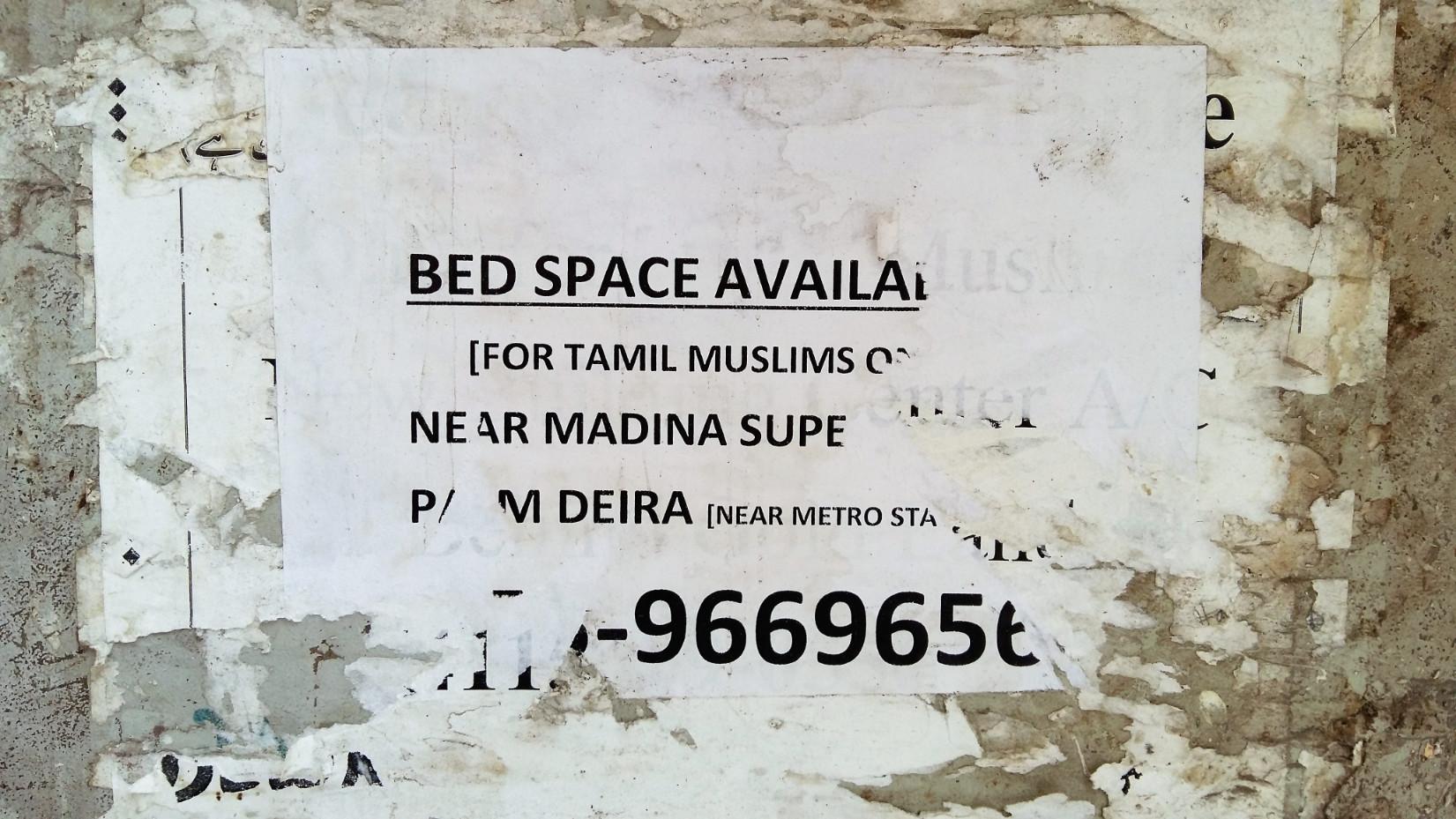 Tehát nem szobákat, csak ágyat