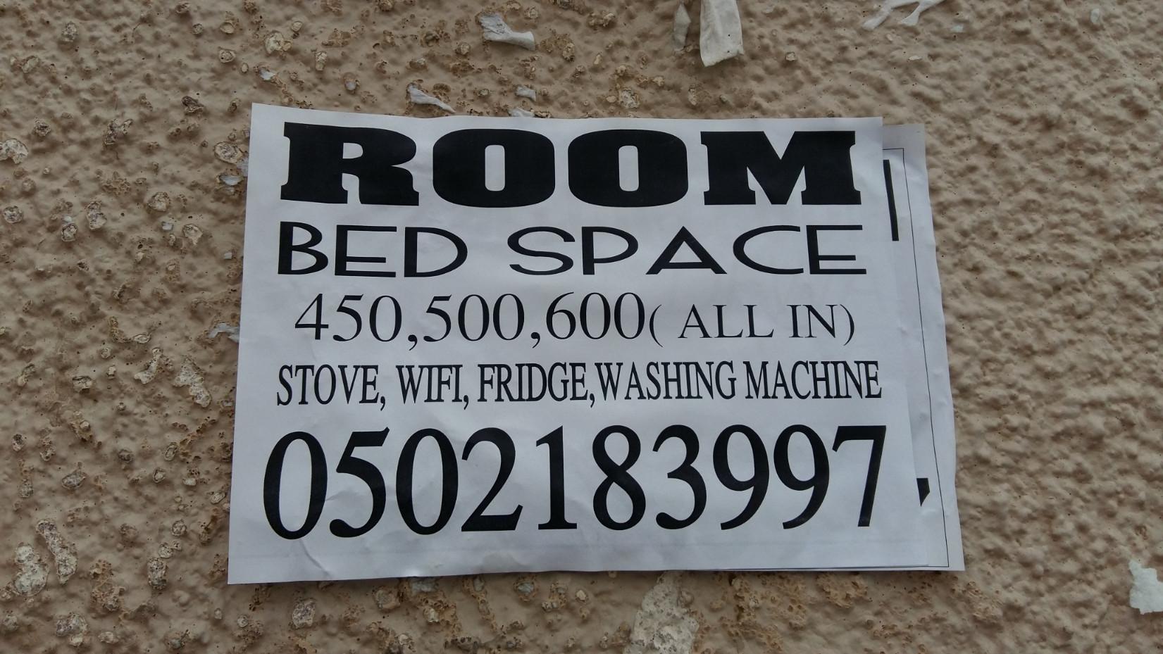 De azért akad szoba is
