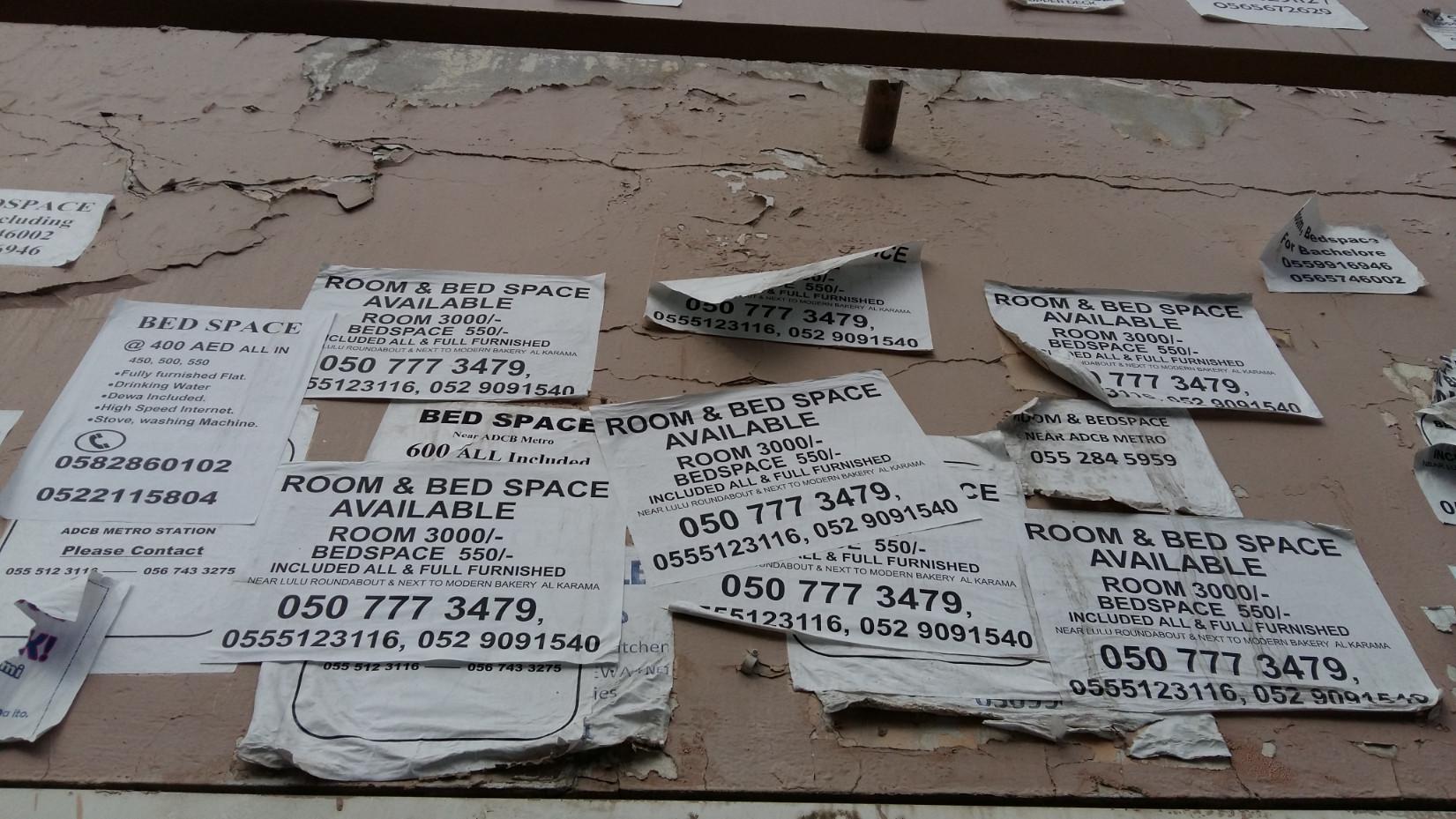 Havi 500 dirham (lejben is kb. ennyi) egy ágyért már elég jó árnak számít