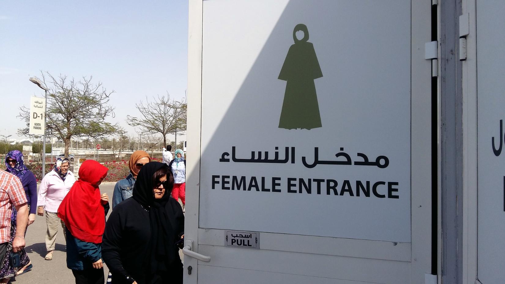 Az ország legnagyobb mecsetjének női bejárata Abu Dzabiban