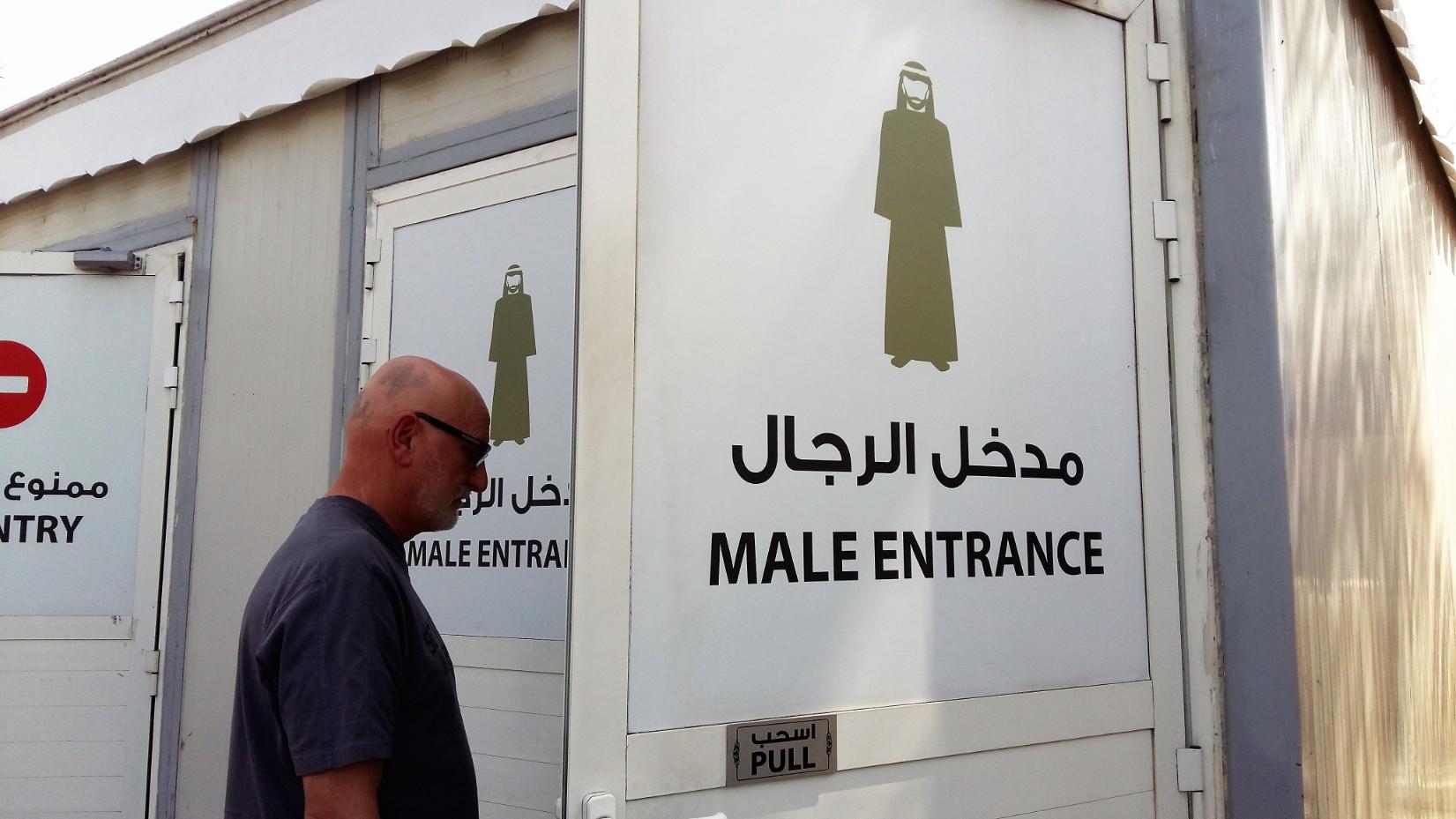 A férfiak bejárata ugyanott