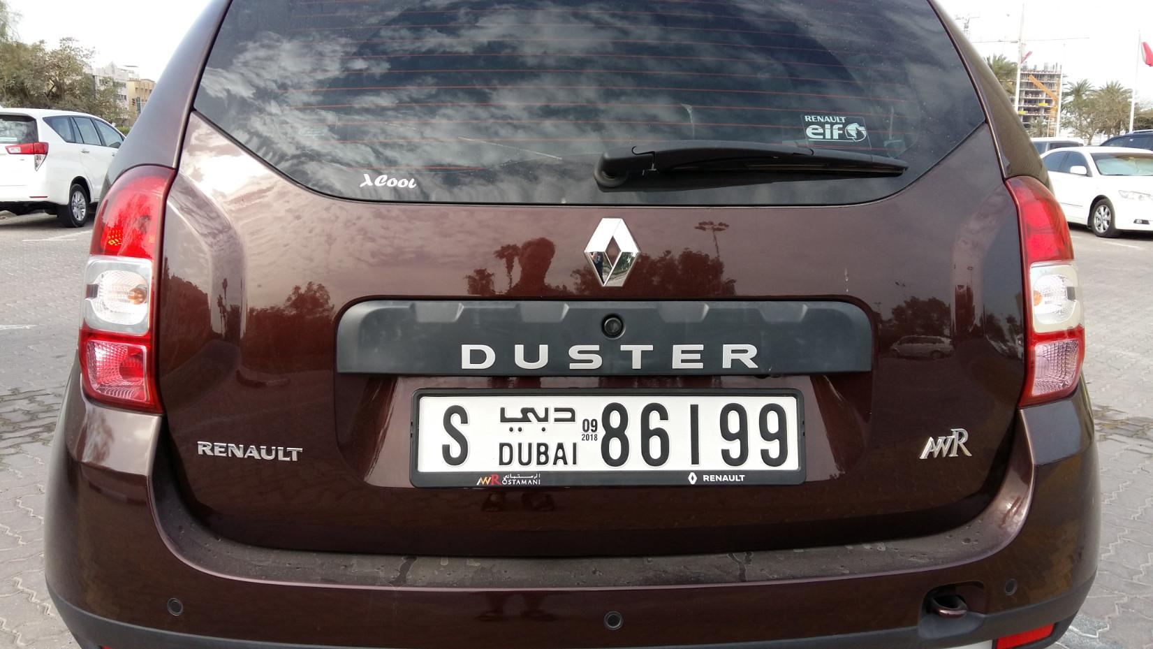 Renault-ként árulják a Dustert