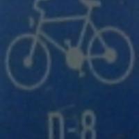 D-8 kerékpárút Koper-Portoroz