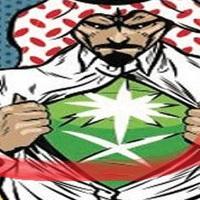 Szaúd-Arábia a főnök elé járul (fantasy beszéd)