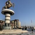 A még épülő Szkopje