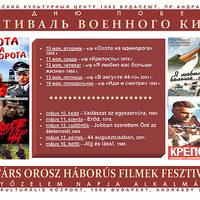 Kortárs orosz háborús filmek fesztiválja - május 10.-16.