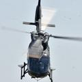 Szpotternap a Szolnoki Helikopterbázison