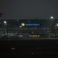 Európa Kapuja - A Frankfurt am Main repülőtér