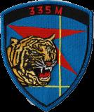 335-gorog.png