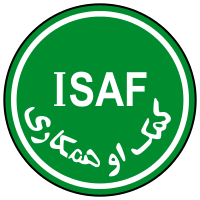 insignia_nato_army_isaf_svg_1.png