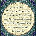 Az al-Fátiha fejezet