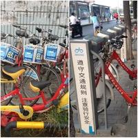 Közlekedés Kínában
