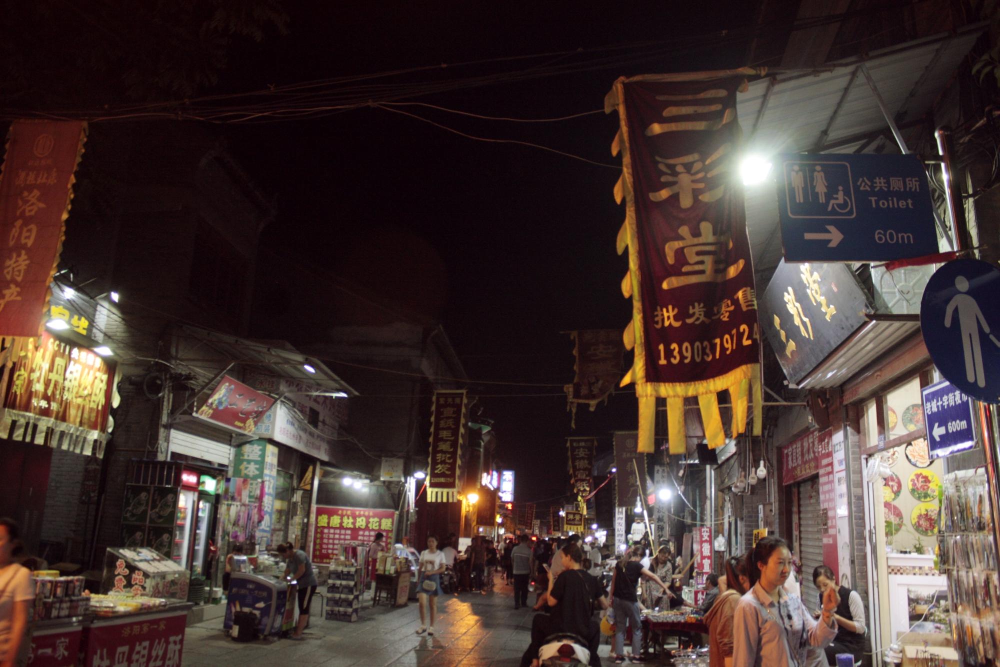Luòyáng - Mindeközben Ázsiában 961f0b5a6a