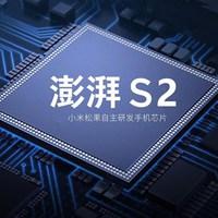 Surge S2 - A Xiaomi új processzora, amivel új telefont is kapunk
