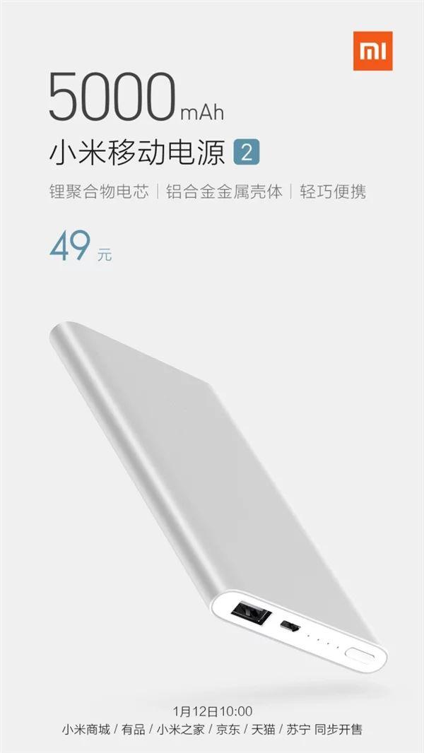 xiaomi-mi-power-2-5000mah_eredmeny.jpg