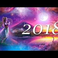 Mit hoz 2018 ? ... Új irányok, Mágikus erők éve ~ az Egyensúly vizsgái