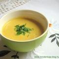 Sültsárgarépa leves