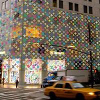 Louis Vuitton Fifth Avenue kirakata
