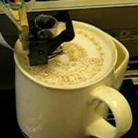 Kávé megint