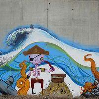40 zsír graffiti