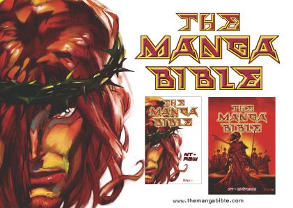 Manga Biblia