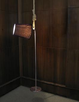 Öngyilkos állólámpa