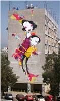 Alexandros - Best of Street Art 2008