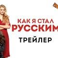 Az orosz ara ára