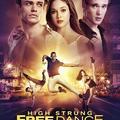 High Strung Free Dance